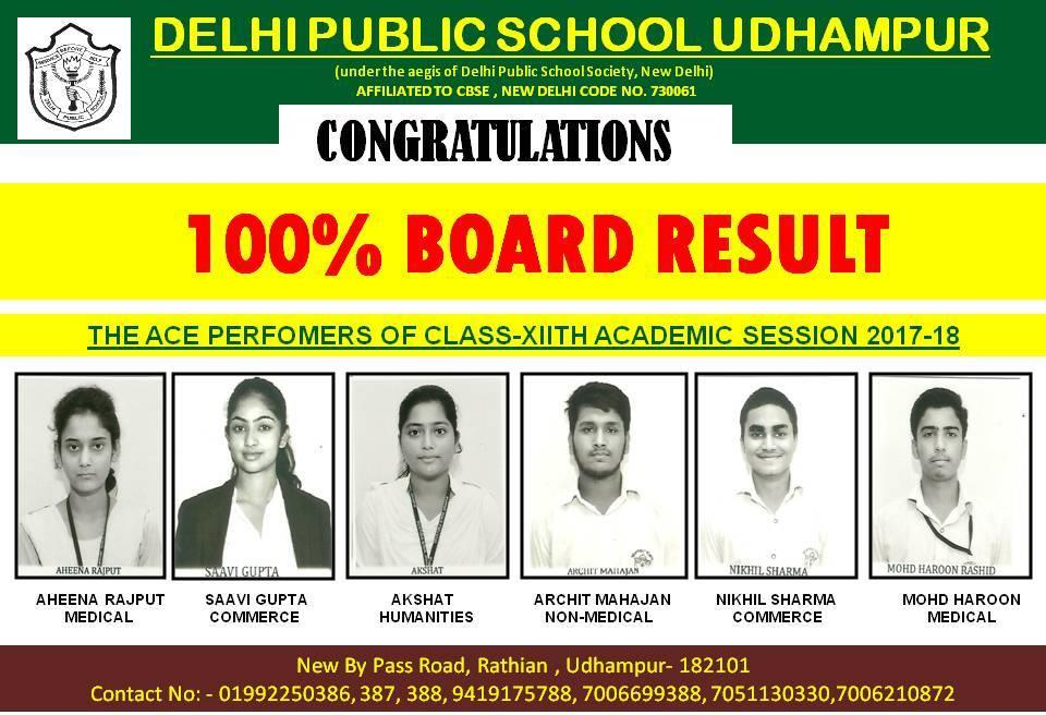 DPS Udhampur scores 💯 percent board result for class 12th !👍